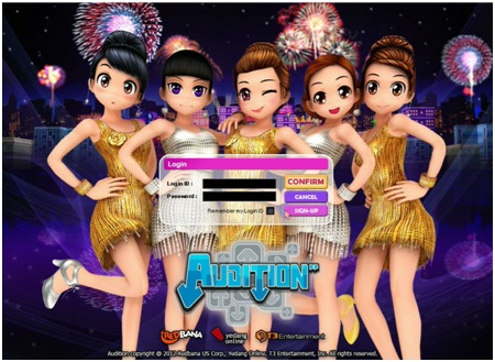 Log-in page of Audition (as of 2013)